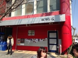 Saga Rag-G